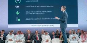 مسؤولون فلسطينيون: شعبنا انتصر على ورشة البحرين وصفقة القرن