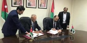 النائب العام المستشار أكرم الخطيب يوقع مذكرة تفاهم مع النيابة العامة الأردنية
