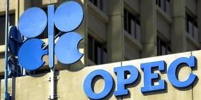 أوبك تتفق على تمديد خفض معروض النفط 9 أشهر