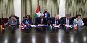 بحضور اشتية: توقيع اتفاقية مع دول من الاتحاد الأوروبي