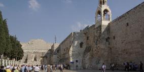 معايعة: سحب كنيسة المهد من قائمة التراث العالمي المعرّض للخطر