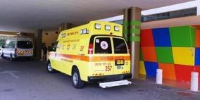 إصابة متوسطة لطفل سقط عن علوّ