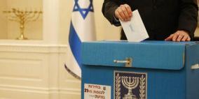 استطلاع اسرائيلي: الانتخابات المقبلة ستكون كسابقتها من حيث النتيجة