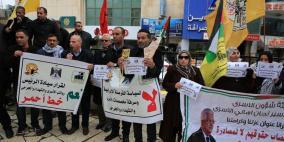 سلسلة فعاليات دعم للأسرى في سجون الاحتلال