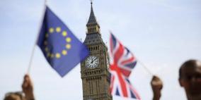 بعد تأجيله مرتين.. بريطانيا تحدد موعد خروجها