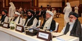 قطر تعلن نجاح محادثات السلام الأفغانية