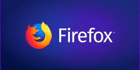 فايرفوكس يقدم إنترنت بدون إعلانات مقابل رسوم اشتراك