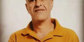 الأسير عثمان أبو خرج خضع لقسطرة في القلب ووضعه مستقر