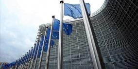 الاتحاد الأوروبي سيصدر وثيقة مبادئ بشأن قضية القدس