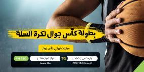 """""""قلنديا"""" يفوز على """"بيت ساحور"""" في نهائي دوري السلة الممتاز"""