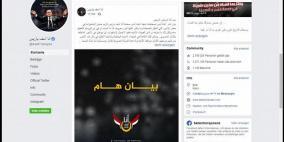 حبس مؤسس صفحة تؤيد مبارك على فيسبوك