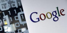 شبكة اجتماعية جديدة من غوغل