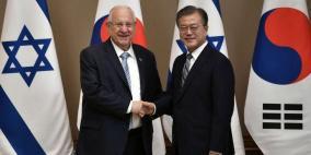سول تدعو إسرائيل لمساندة جهود السلام في شبه الجزيرة الكورية