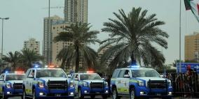 الكويت تسلم مصر مطلوبين على صلة بالإخوان المسلمين