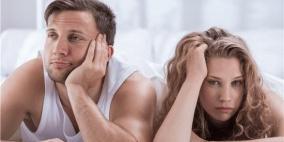 10 أخطاء تدمر الحياة الزوجية في أول سنة