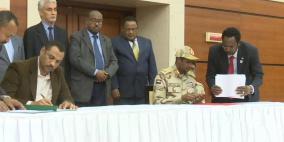 التوقيع على اتفاق بين المجلس العسكري بالسودان وتحالف المعارضة