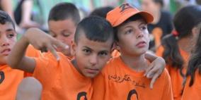 """مخيمات صيفية ربحية """"استغلالية"""" في رام الله.. ولا رقابة"""
