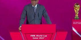 منتخبنا الوطني في مجموعة قوية ضمن تصفيات مونديال 2022 واسيا 2023