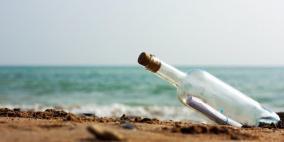 صياد يعثر على رسالة في زجاجة عمرها 50 عاما