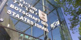 عشرات السفراء الإسرائيليين يطالبون باغلاق جميع الممثليات الإسرائيلية في العالم