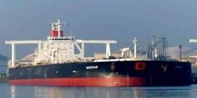 إيران تجبر ناقلة نفط جزائرية على التوجه نحو مياهها الإقليمية