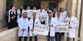 الأطباء يوقفون العمل بالمشافي الحكومية