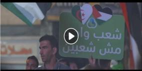 فيديو فلسطيني يحصد أكثر من مليوني مشاهدة في أقل من 24 ساعة