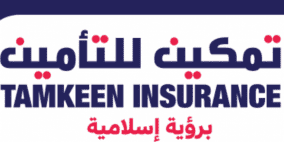 تمكين للتأمين تعلن عن شعارها الجديد بمناسبة مرور عام على إطلاق خدماتها