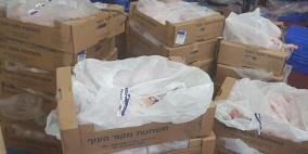 ضبط 2 طن ونصف دجاج مهرب في محافظة قلقيلية