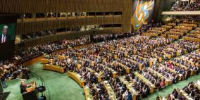 تصويت غير مسبوق في الأمم المتحدة لصالح قرار حول المرأة الفلسطينية