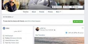 """""""الشاباك"""": رصدنا شبكة تجسس واسعة لصالح إيران"""