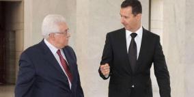 الأحمد: الرئيس عباس على تواصل مع الأسد