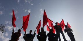 حملة تحريض إسرائيلية ضد برلماني إسباني لعلاقته بالجبهة الشعبية