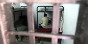 داخلية غزة  تعلن وفاة نزيل إثر نوبة قلبية