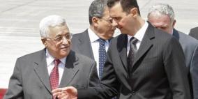 الأحمد: الرئيس عباس سيزور سوريا في أسرع وقت ممكن