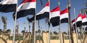 اجتماع سري مصري إسرائيلي سعودي إماراتي أردني