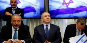 أحدث استطلاع: نتنياهو لن يستطيع تشكيل حكومة