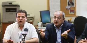 """ثلاثة أحزاب عربية تتفق على خوض انتخابات """"الكنيست"""" بقائمة مشتركة"""
