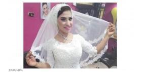 مقتل عروس مصرية عقب زفافها بساعات والعريس يلوذ بالفرار