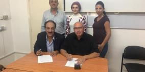 اتفاقية بين الحاضنة الفلسطينية للطاقة ودائرة تنمية الشباب لاطلاق جائزة القدس للابداع والتميز