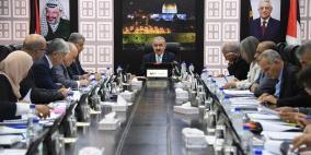 الحكومة تطالب الجامعات بتحصيل 50% رسوم أبناء الموظفين العموميين