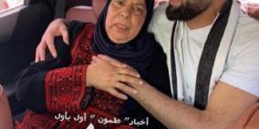 سلطات الاحتلال تفرج عن الأسير المريض محمد بشارات