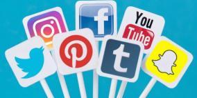 أبرز تهديدات لخصوصيتك على منصات التواصل الاجتماعي
