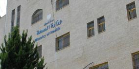"""وزارة الصحة الفلسطينية تعلن عن مبادرة توعية حول كورونا بالتعاون مع """"فيسبوك"""""""