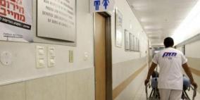 قلق إسرائيلي من قرار الرئيس عباس بوقف التحويلات الطبية