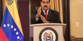 مادورو يرد على تهديد ترامب بشأن حصار محتمل لفنزويلا