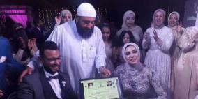 مصر تسجل أول حالة زواج الكتروني