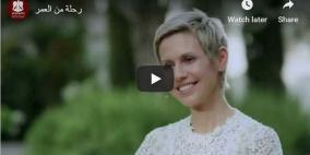 فيديو: أسماء الأسد تعلن تعافيها من مرض السرطان