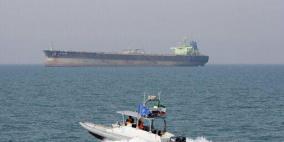 الحرس الثوري الإيراني يحتجز ناقلة نفط جديدة في الخليج