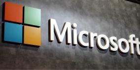 مايكروسوفت تتهم روسيا باستهداف الإنترنت